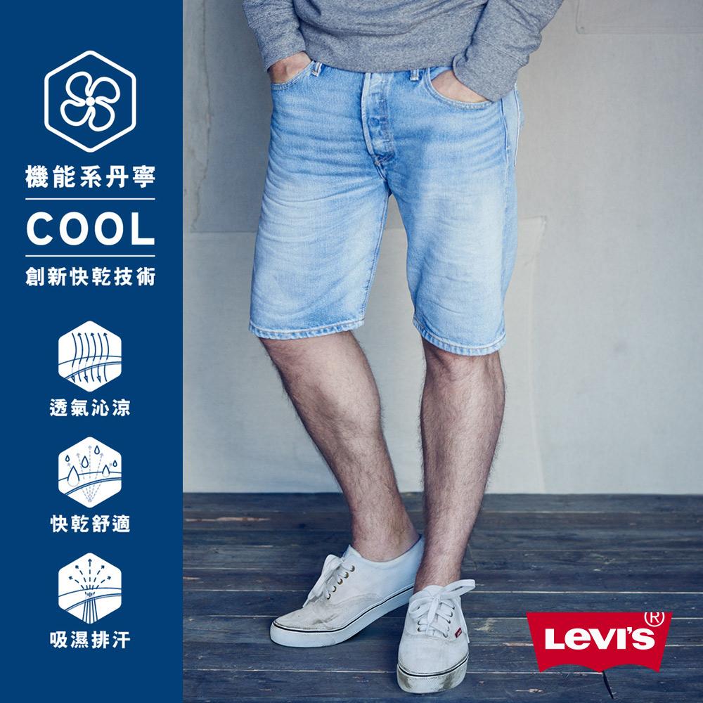 Levis 男款 505修身直筒牛仔短褲Cool Jeans 直向彈性延展