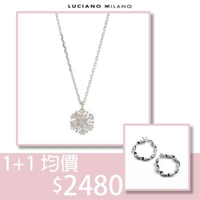 LUCIANO MILANO 雪戀鋯石純銀項鍊+耳環套組 均價2480