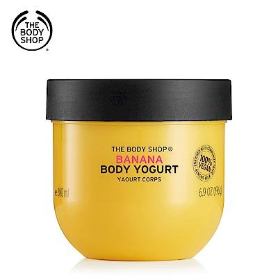 The Body Shop 香蕉滋養美肌優格200ML