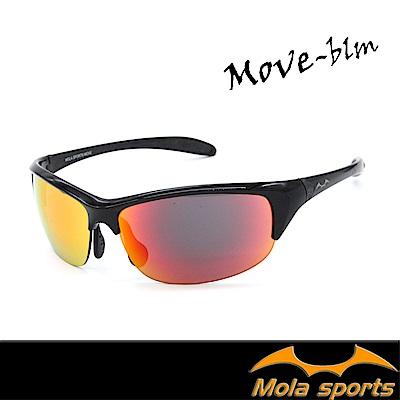 MOLA SPORTS 摩拉運動太陽眼鏡多層彩色鍍膜鏡片 UV400 超輕量 男女 MOV