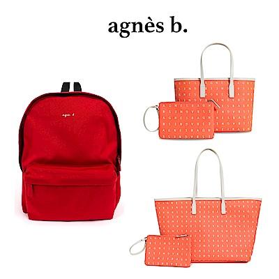 agnes b. 指定包款任1件1900
