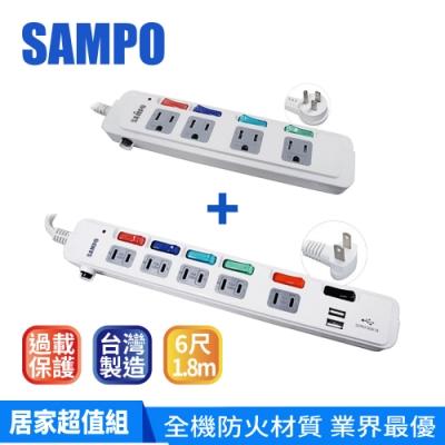 居家超值2入組-SAMPO 聲寶 6切5座2孔雙USB+4切4座3孔防雷抗突波延長線-1.8M