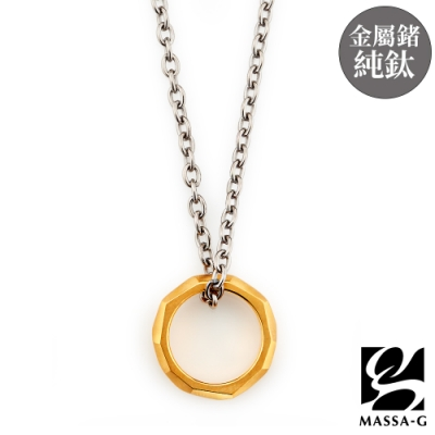 MASSA-G deco系列【純粹】金屬鍺錠純鈦項鍊