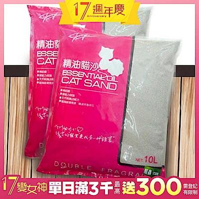 (時時樂限定)嚴選ECS低塵天然精油貓砂 10L(6kg) 6包