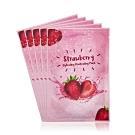 【歐恩伊】嫩美莓草莓Q嫩保濕面膜21ml(5入/盒)
