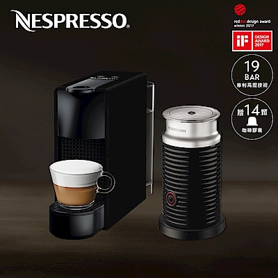 Nespresso Essenza Mini 沉穩黑 黑色奶泡機組合