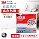3M 防潑水保潔墊-平單式床包墊 雙人 床墊 床罩 床套 透氣 product thumbnail 1