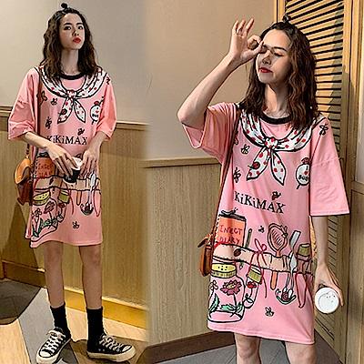 【韓國K.W.】法式復古超質感上衣洋裝