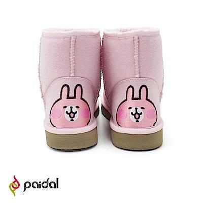 Paidal x卡娜赫拉的小動物 大頭粉紅兔兔內鋪毛短筒雪靴
