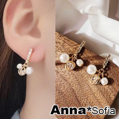 【3件5折】AnnaSofia 玲瓏珠簇 925銀針耳針耳環(金系)