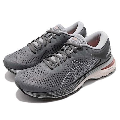 Asics 慢跑鞋 Gel-Kayano 25 D 寬楦 女鞋