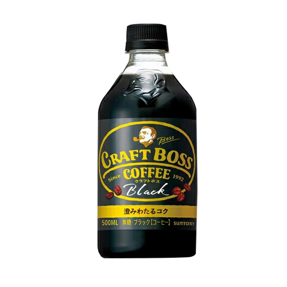 SUNTORY BOSS黑咖啡(500ml)