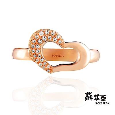 蘇菲亞SOPHIA 鑽戒 - 美樂蒂愛心玫瑰金鑽戒