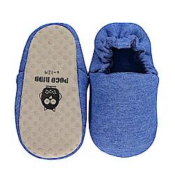 英國 POCONIDO 手工嬰兒鞋 (素面海洋藍)