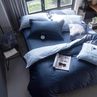 OLIVIA TWINS 深藍X淺藍 加大雙人床包被套四件組  MOC莫代爾棉 台灣製