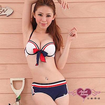 泳衣 無限魅力 鋼圈二件式比基尼泳裝(白XL) AngelHoney天使霓裳