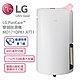 LG樂金 PuriCareWiFi變頻除濕機4公升水桶版-粉紅/17公升MD171QPK1.ATT1 product thumbnail 1