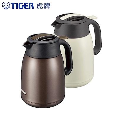 TIGER虎牌 1.2L 提倒式不鏽鋼保冷保溫熱水壺(PWM-B120)
