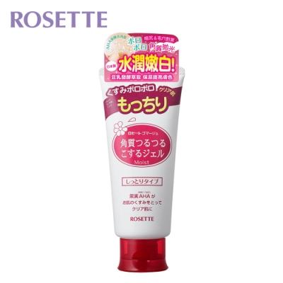 【ROSETTE】果酸滋潤型去角質洗顏凝膠 120g