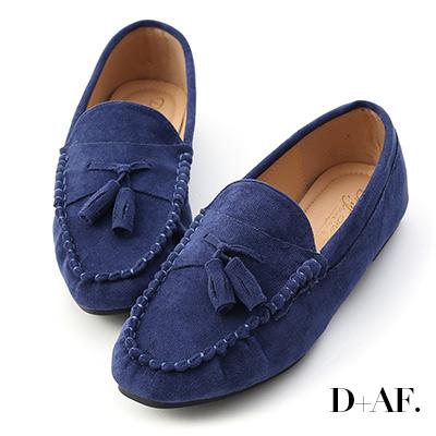 D+AF 學院穿搭.小流蘇絨料平底樂福鞋*深藍