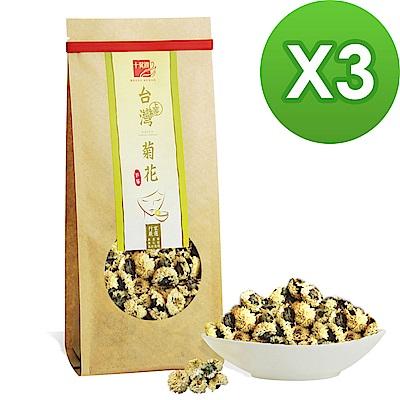 十翼饌 上等台灣菊花 3包