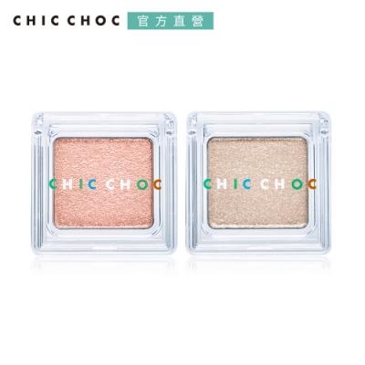 CHIC CHOC 輕質透光眼影2.2g(2色可選)