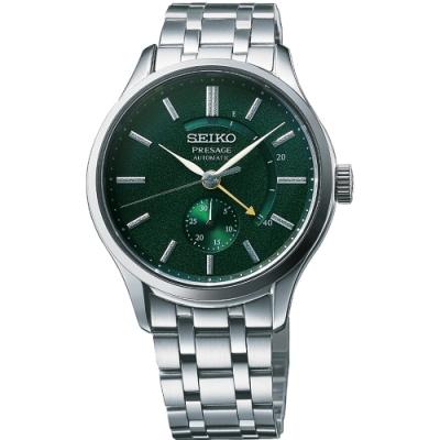 SEIKO 精工 Presage 調酒師動力儲存顯示機械錶(SSA397J1)