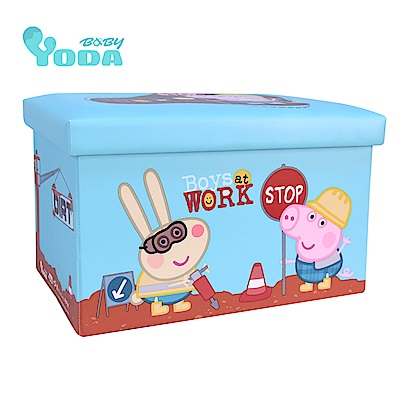 [快閃限定] YODA 波力佩佩豬收納箱 任選2入組合899