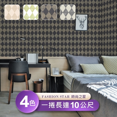 【Fashion Star時尚之星】台製環保無毒防燃耐熱53X1000cm斑駁菱紋壁紙/壁貼3捲