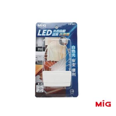 明家 GN-001 LED光控自動感應小夜燈