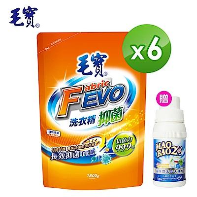 毛寶FEVO抑菌洗衣精1800gx6入/箱