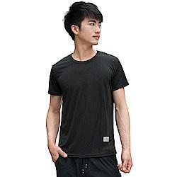 NEW FORCE 型男速乾彈性透氣運動排汗衫-黑色