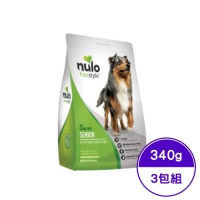 NULO紐樂芙-無穀高肉量高齡犬-黃金鱒魚+鹽酸鹽葡萄糖胺 340g (3包組)