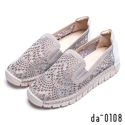 da0108 俏皮女孩-縷空水鑽綴飾圖騰休閒鞋-灰
