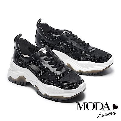 休閒鞋 MODA Luxury 異材質拼接潮感華麗水鑽綁帶厚底休閒鞋-黑