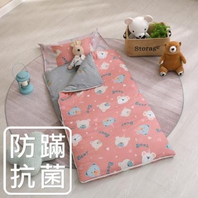 鴻宇 防蟎抗菌 可機洗被胎 兒童冬夏兩用睡袋 美國棉 精梳棉 麻吉熊 粉