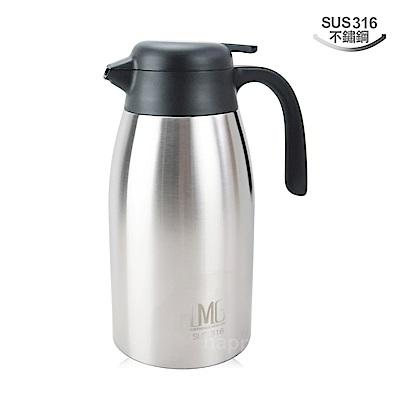 LMG316不銹鋼保溫壺2L保泠壺咖啡壺