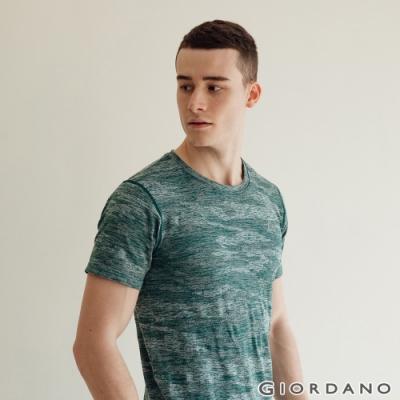 GIORDANO  男裝G-MOTION無縫涼感T恤 - 72 仿段彩六月蟲綠