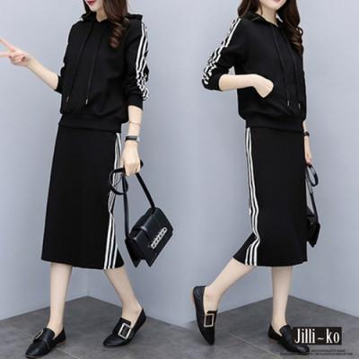JILLI-KO 條紋連帽T及膝長裙兩件式套裝- 黑色