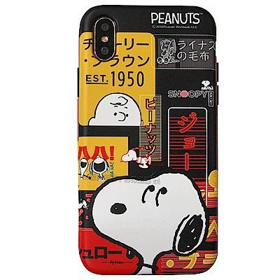Snoopy史努比 iPhone Xs Max 6.5吋 耐磨抗刮插畫手機殼(日文)