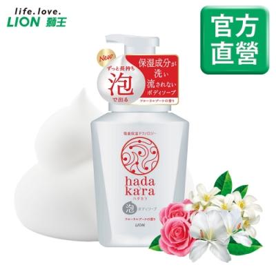 日本獅王LION 肌潤保濕沐浴慕斯 茉莉玫瑰 550ml
