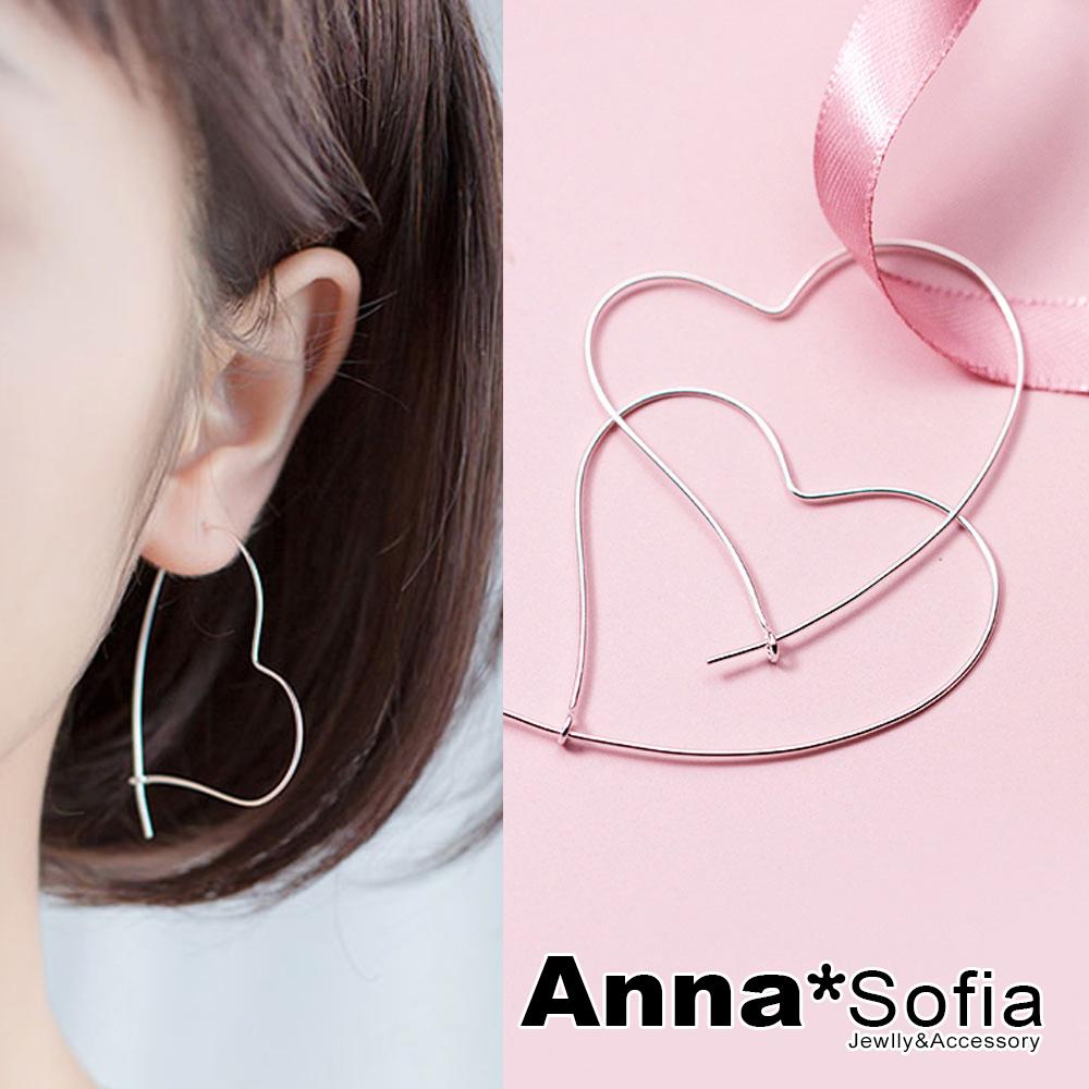 【3件5折】AnnaSofia 鏤空大甜心C圈式 925銀針耳針耳環(銀系)