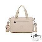 Kipling 溫暖奶茶色手提側背公事包-PILAR