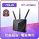 ASUS華碩 RT-AC86U AC2900 雙頻 Gigabit無線路由器