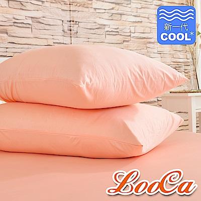 LooCa 新一代酷冰涼枕頭套1入(橘)