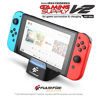 FlashFire NS Switch 專用第二代多功能遊戲視訊轉換盒底座支架GS1500