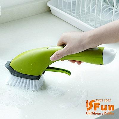 iSFun 衛浴掃除 清潔劑噴瓶刷子二合一組