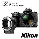 Z6單機身+FTZ轉接環+Nikkor Z 24-70mm f/4 S (國祥公司貨)