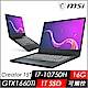 (登記送5800購物金) MSI微星 Creator 15 A10SDT-073TW 15吋創作者觸控筆電(i7-10750H/16G/1T SSD/GTX1660Ti-6G/Win10 product thumbnail 1