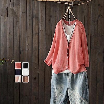 寬鬆褶皺苧麻針織衫外套防曬衣-Y3954-設計所在